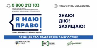 /Files/images/novini/2018_rk/01/999b8a6aabe6de6996f8629d673b3d03.png